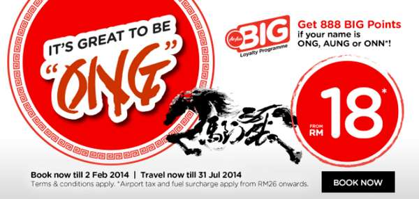 airasia-its-great-to-be-ong-2-2-14