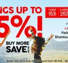AirAsia Buy More Save More Promo